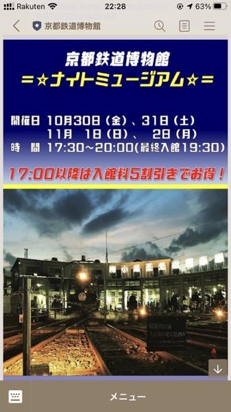 IMG D6B4C16985CB 1