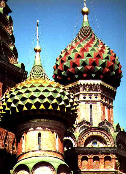 Details Of Russian Architecture