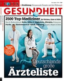 focus-gesundheit-aerzteliste2014