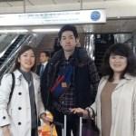 研修旅行で東京へ!(治療院見学 編)