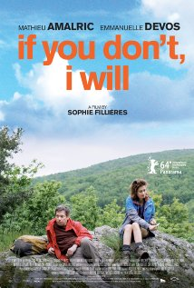 If You Don't, I Will (2014)