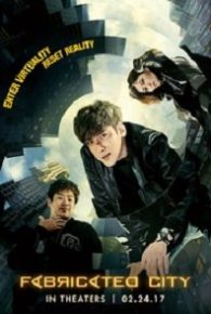 Fabricated City (2017) Full Movie Online Free