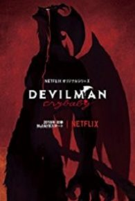Watch Devilman: Crybaby Season 01 Full Episodes Online Free