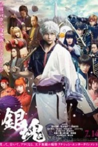 Watch Gintama (2017) Full Movie Online Free