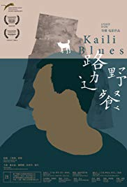 Watch Kaili Blues (2015) Full Movie Online Free