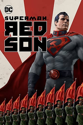 Watch Superman: Red Son (2020) Online Free