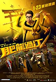 Watch Enter the Fat Dragon (2020) Online Free
