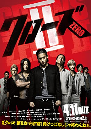 Watch Crows Zero II Online Free