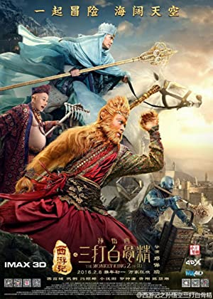 Watch The Monkey King 2 Full Movie Online Free