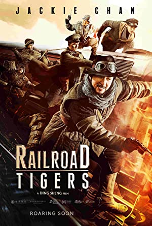 Watch Railroad Tigers Online Free