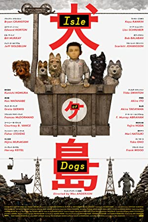 Watch Isle of Dogs Full Movie Online Free