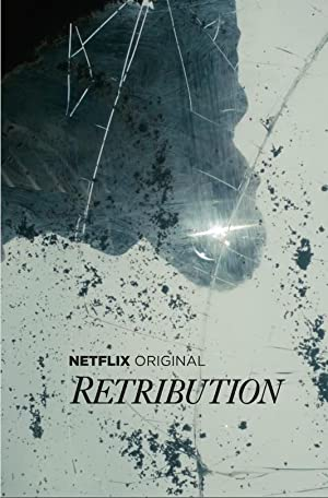 Watch One of Us Full Movie Online Free