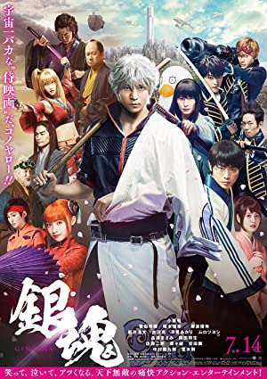 Watch Gintama Full Movie Online Free