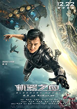 Watch Bleeding Steel Online Free