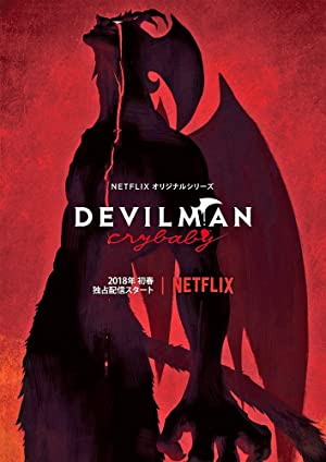Watch DEVILMAN: crybaby Full Movie Online Free