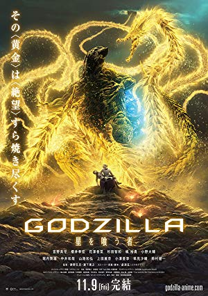 Watch Godzilla: The Planet Eater Full Movie Online Free