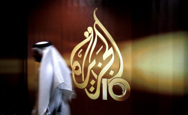 Al Jazeera S Fall From Grace How A News Outlet Became A