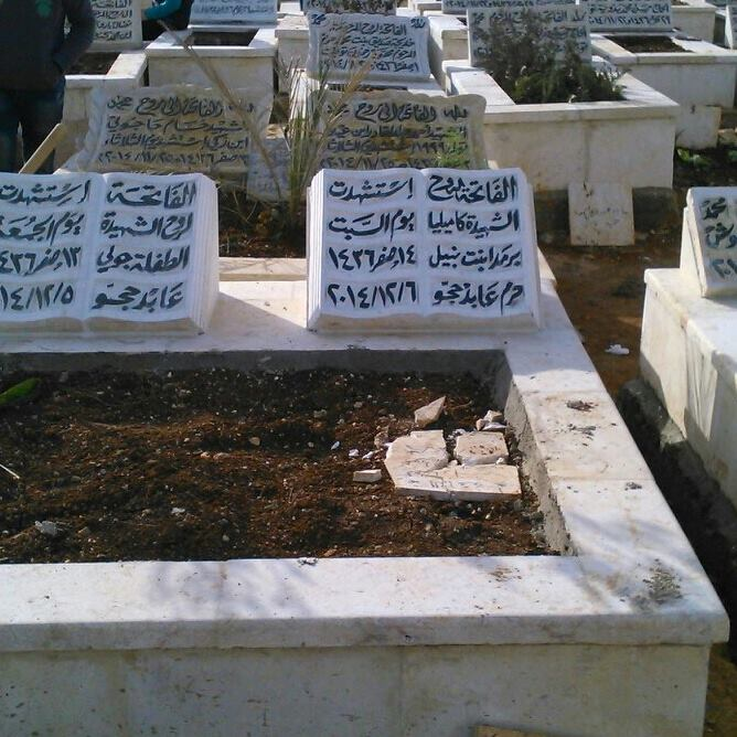 This is where Camilia and Julie Hajjo are buried in Aleppo, picture was taken in 2014 after they were both killed by a hell cannon by the Uzbekistani terrorists that had infiltrated their area.