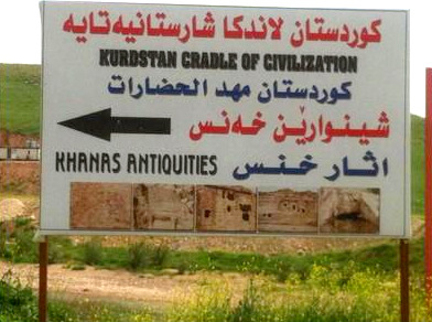 "Sporting a revised version of the phrase ""Mesopotamia: The Cradle of Civilization,"" this sign is located near the Assyrian heritage site of Khinis in Dohuk Province. Such sites are typically unguarded and are often vandalized. (Courtesy of aina.org)"