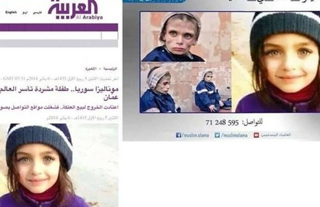 The family of Marianna Mazeh, a south Lebanon girl, have expressed anger that her photo was circulated on sites claiming she was a starving child from Madaya in Syria.