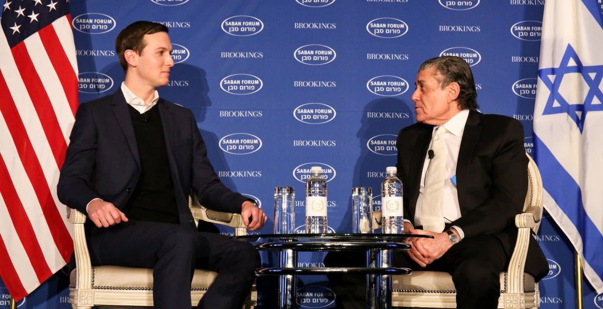 White House senior adviser Jared Kushner, speaks with Haim Saban, about the Trump administration's approach to the Middle East region at the Saban Forum in Washington, DC (Brookings Institute Twitter)