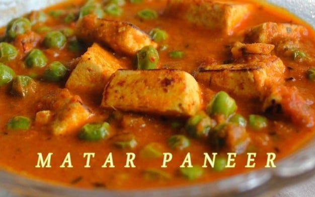 Matar paneer recipe indian vegetarian recipe matar paneer on a transparent plate on a white surface more vegetable recipes forumfinder Choice Image