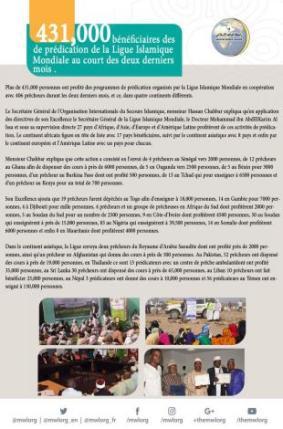 431000beneficiaires_des_activites_de_predication_de_la_ligue_islamique_mondiale_au_court_des_deux_derniers_mois