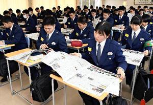 新聞活用し情報収集 県警察學校で「まなぶん・新聞ふれあい ...