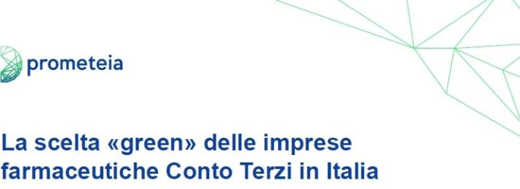Cover Rapporto CDMO Prometeia