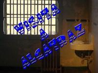 Excursión a Alcatraz