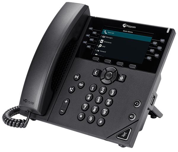 Polycom VVX 450 professionel SIP-telefon - forhandles af Miralix