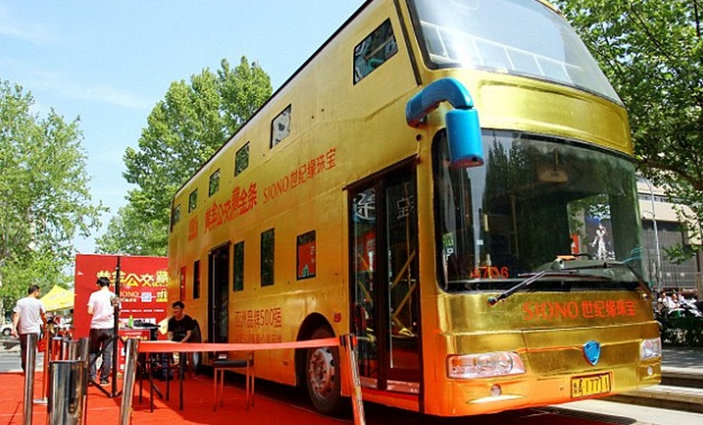 auto-bus