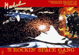 Rockin' Space Gang Stroy