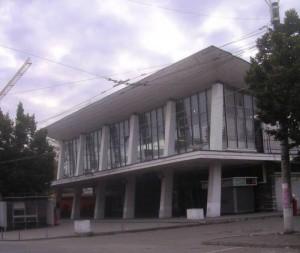 Gara Medias