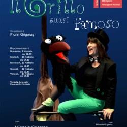 Actorii Teatrului Gong joaca din nou la Venetia