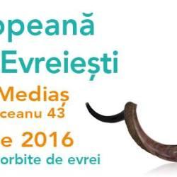 Ziua Europeana a Culturii Evreiesti la Sinagoga Medias