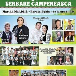 Maial, editia 2018