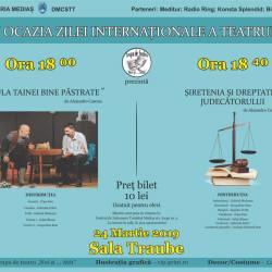 Doua spectacole de teatru