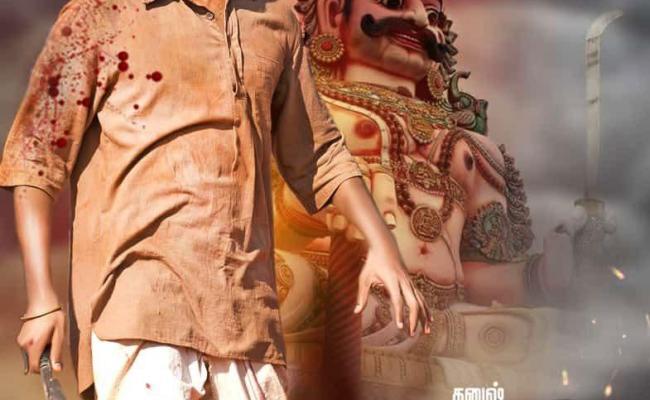 Dhanush S A Superb Asuran First Look Poster