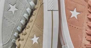 Tenisky Converse One Star Suede letní kolekce s jednou hvězdou