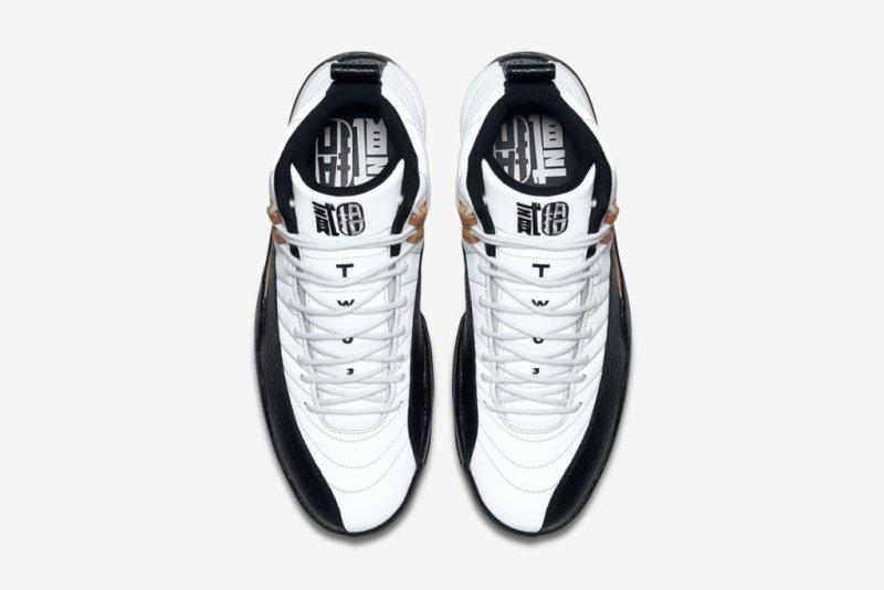 Tenisky Nike Air Jordan 12 k Čínskému Novému roku 2017