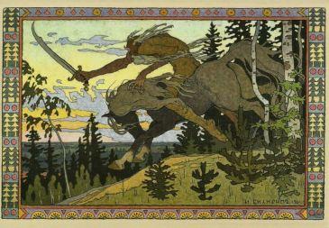 Бестиарий. Существа славянской мифологии 10
