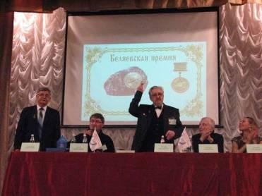 На Беляевском фестивале вручили премии за выдающиеся научно-популярные книги 1