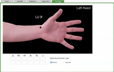 screening exam