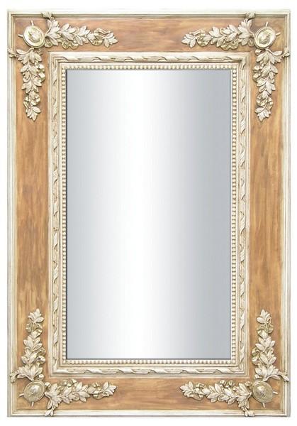 Miroir Lavandire