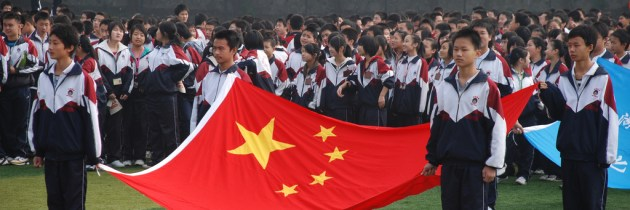 China's Education Woes: Part 2 – Urban China