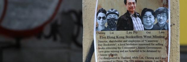 Concerns about Hong Kong's Media Rights