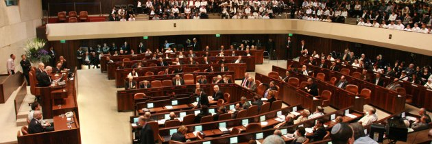 The Amona Settlement: Creating a Divide in Israeli Politics