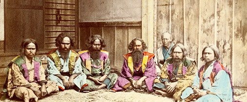 The Ainu People and Japan – Recognition over Reconciliation
