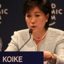 Japan's Decades-Long Dominant Party Gets a Challenge